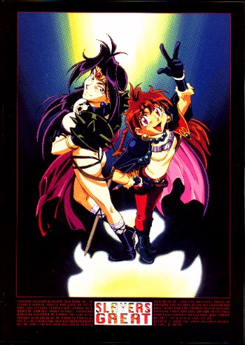 Naga the Serpent, and Lina Inverse, from Slayers Great